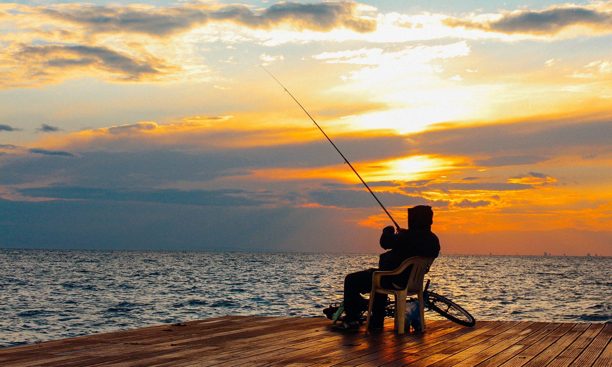 Бывалый Рыбак